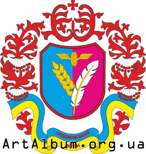 Clipart Hrebinka raion coat of arms