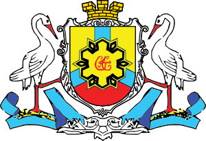 Clipart coat of arms of Kirovohrad