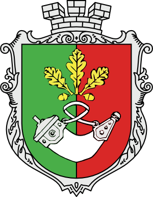 Clipart coat of arms of Kryvyi Rih