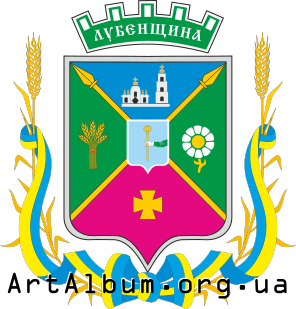Clipart Lubny raion coat of arms