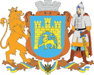 Clipart Lviv coat of arms