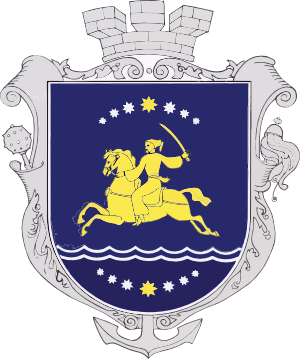 Clipart coat of arms of Nikopol