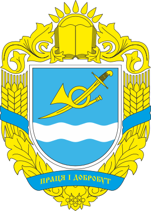 Clipart Coat of arms of Onufriivka district