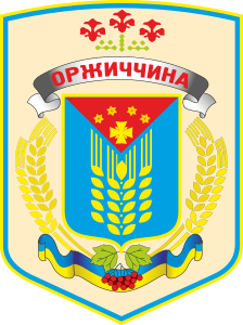 Clipart Orzhytsia coat of arms (Poltava region)