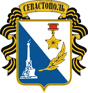 Clipart coat of arms of Sevastopol