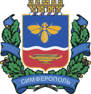 Clipart coat of arms of Simferopol