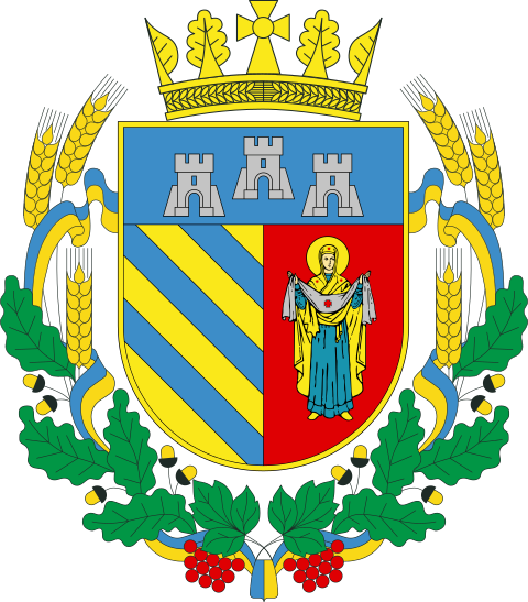 Clipart Chortkiv Raion coat of arms