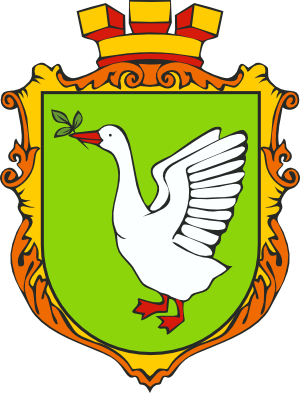 Clipart coat of arms of Truskavets