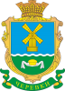 Clipart Cherevky village coat of arms