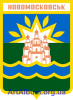 Clipart coat of arms of Novomoskovsk