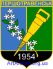 Clipart coat of arms of Pershotravensk