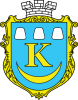 Clipart coat of arms of Kalush