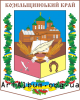 Clipart Kozelshchyna raion coat of arms