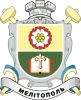 Clipart coat of arms of Melitopol