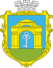 Clipart Coat of arms of Onufriivka