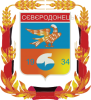 Clipart coat of arms of Severodonetsk