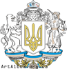 Clipart big emblem of Ukraine