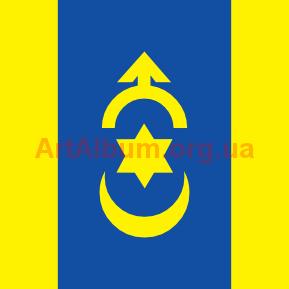 Логотип олимпиады в высоком качестве