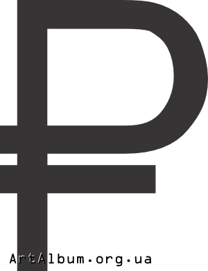 Clipart symbol of the ruble