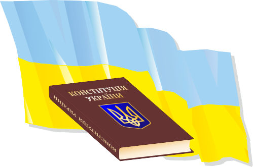 news-Constitution-day-2014.png