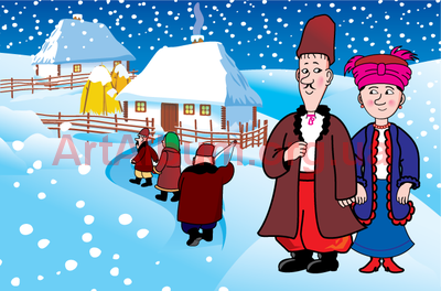 Clipart ukrainian Christmas