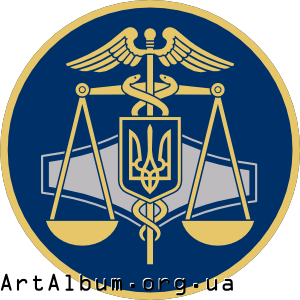 Clipart logo of State Fiscal Service of Ukraine