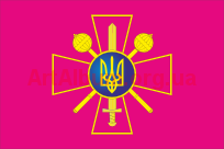 Clipart Flag of Defence of Ukraine