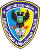 Clipart Sign of Chernihiv Military Aviation Lyceum