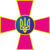 Clipart Emblem of the Ukraine Armed Forces