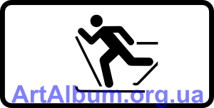 Clipart skiers