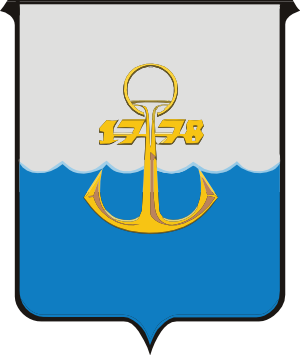 Clipart coat of arms of Mariupol
