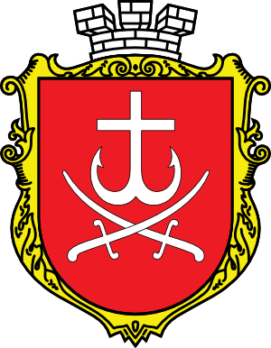 Clipart coat of arms of Vinnytsia