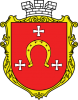 Clipart coat of arms of Kovel