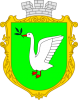 Clipart Truskavets coat of arms