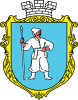 Clipart Coat of arms of Uman