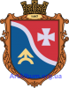 Clipart coat of arms of Zdovbytsia