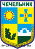 Clipart coat of arms of Chechelnyk
