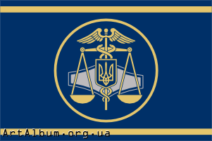 Clipart flag of State Fiscal Service of Ukraine