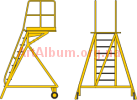 Clipart ladder